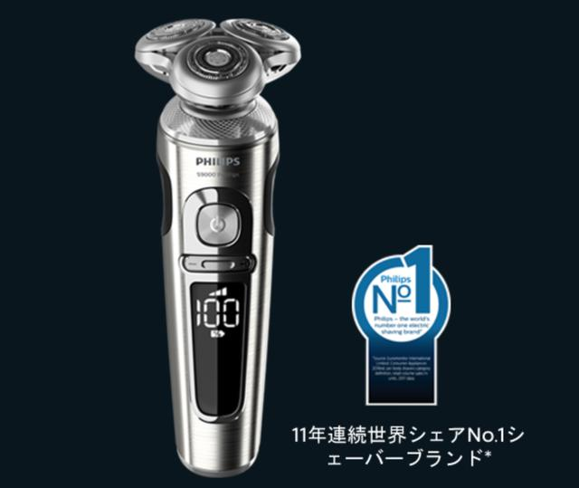 画像: www.philips.co.jp