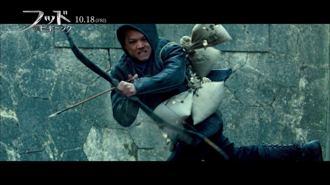 画像: 映画『フッド:ザ・ビギニング』TVスポット【アクション編】2019年10月18日(金)公開 youtu.be