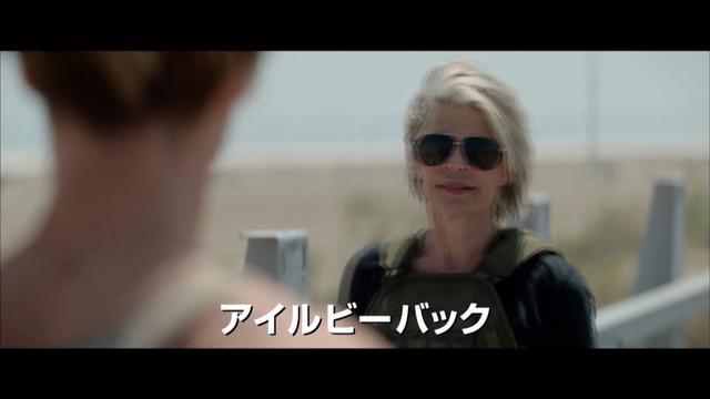 画像: 『ターミネーター:ニュー・フェイト』2020.2.12デジタル配信/2020.3.4ブルーレイ&DVDリリース youtu.be