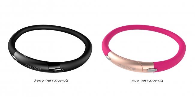 画像: ZENLOOP 磁気炭素リング 14,800円(税込)