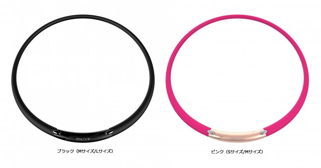 画像: ZENLOOP 磁気炭素ネックレス 19,800円(税込)