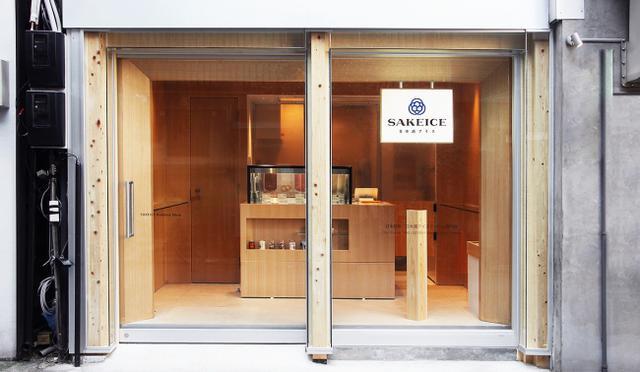 画像: SAKEICEの店舗