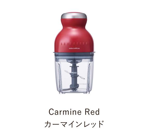 画像1: recolte-jp.com