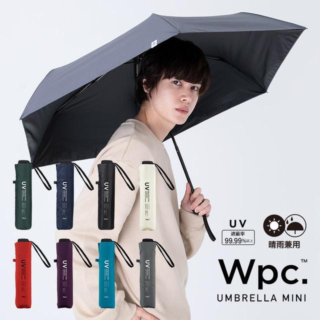 画像: MINIMUM BASIC PARASOL UNISEX 2,500円(税抜)