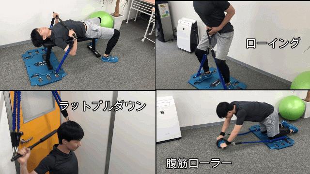 画像: トレーニングの一部をご紹介