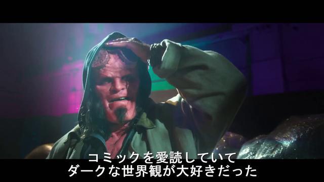 画像: 『ヘルボーイ』特別映像:コミックの世界を再現 youtu.be
