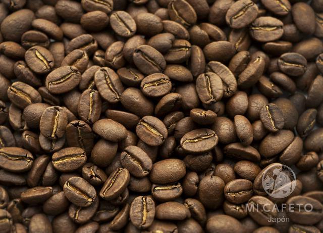画像1: 厳選された豆を贅沢に配合 最上級ブルーマウンテンブレンド
