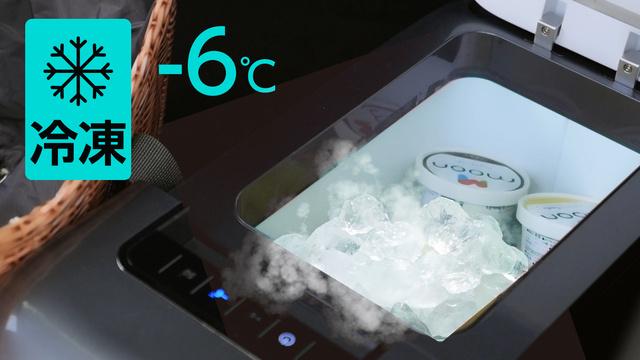 画像: 冷凍(-6℃)
