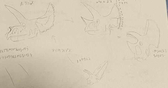 画像: 生田ノート