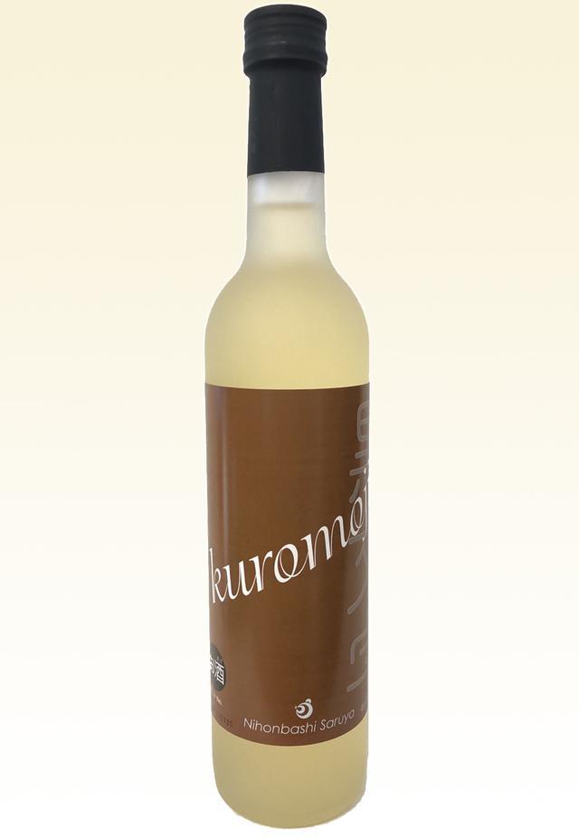 画像: 楊枝とお酒がコラボ⁉︎ まったく新しいリキュールが登場【こだわりの一杯 vol.4】