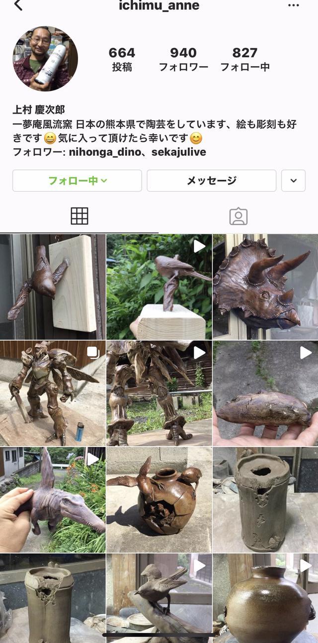 画像: 既にティラノサウルス以外の恐竜もたくさん作られています! instagram.com