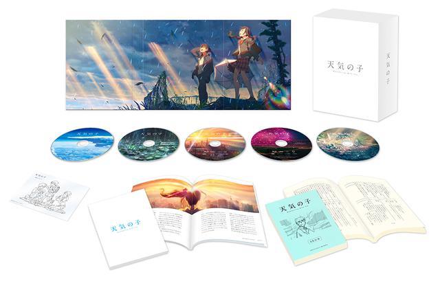 画像: Blu-ray&DVD 2020.5.27 ON SALE 映画『天気の子』公式サイト