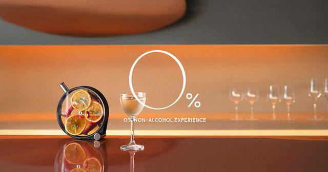 画像: 0% | 0% NON-ALCOHOL EXPERIENCE