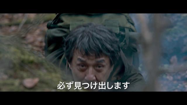 画像: ジャッキーちゃんを探せ!「ザ・フォーリナー/復讐者」公開記念 激似予告 youtu.be