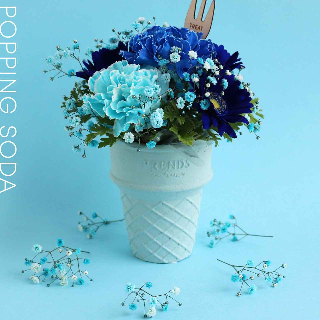 画像4: 大切な人へ贈るお花スイーツ この夏はカラフルな「ICECREAM BOUQUET」をあの人へ