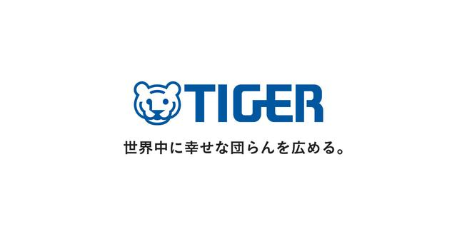 画像: 電気ポット特集 | 知る・楽しむ | タイガー魔法瓶株式会社