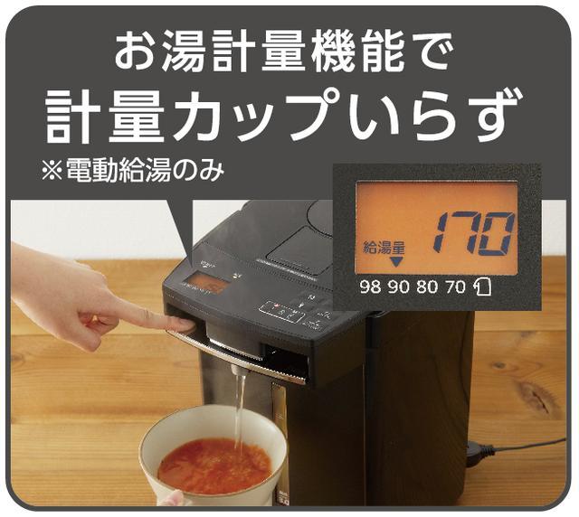画像: インテリアにこだわる人のための、スタイリッシュな電気ポット【キッチンマニア vol.2】