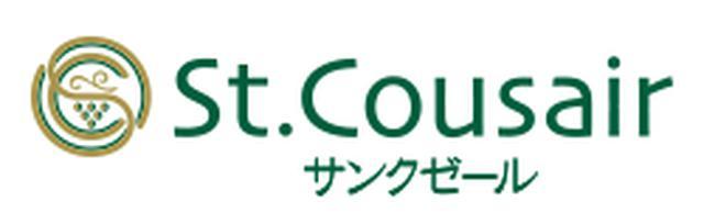 画像: 久世福商店・サンクゼール公式オンラインショップ