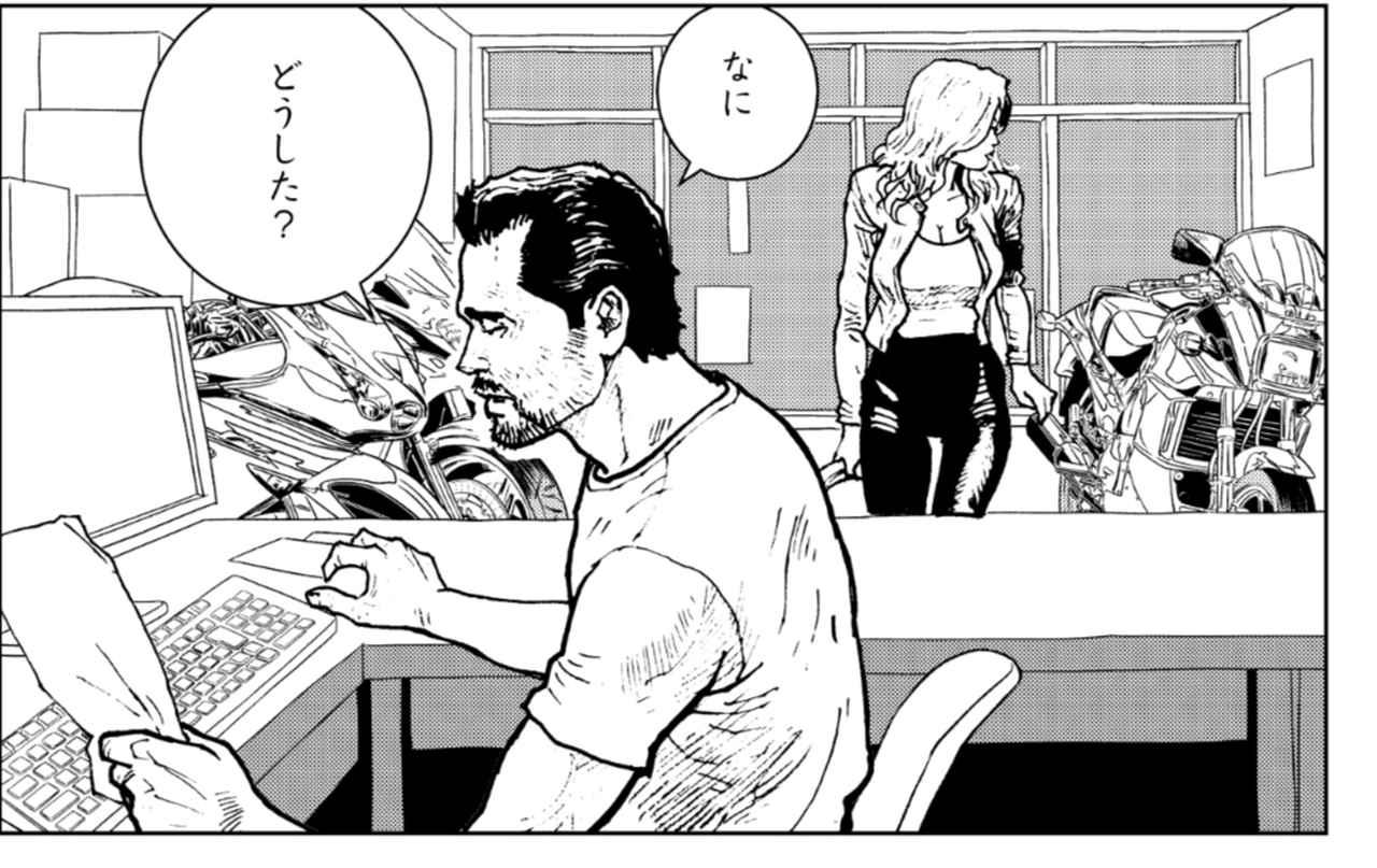 画像1: 鈍いの?松ちゃん