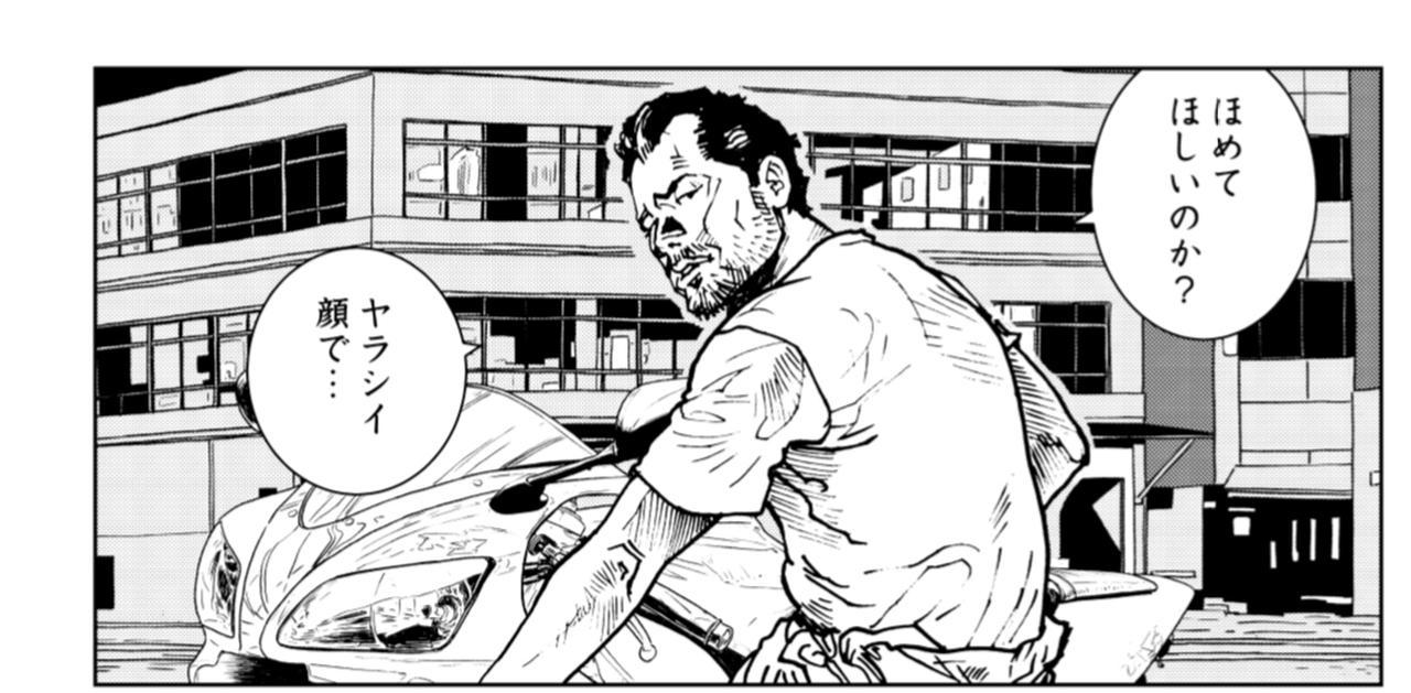 画像4: 鈍いの?松ちゃん