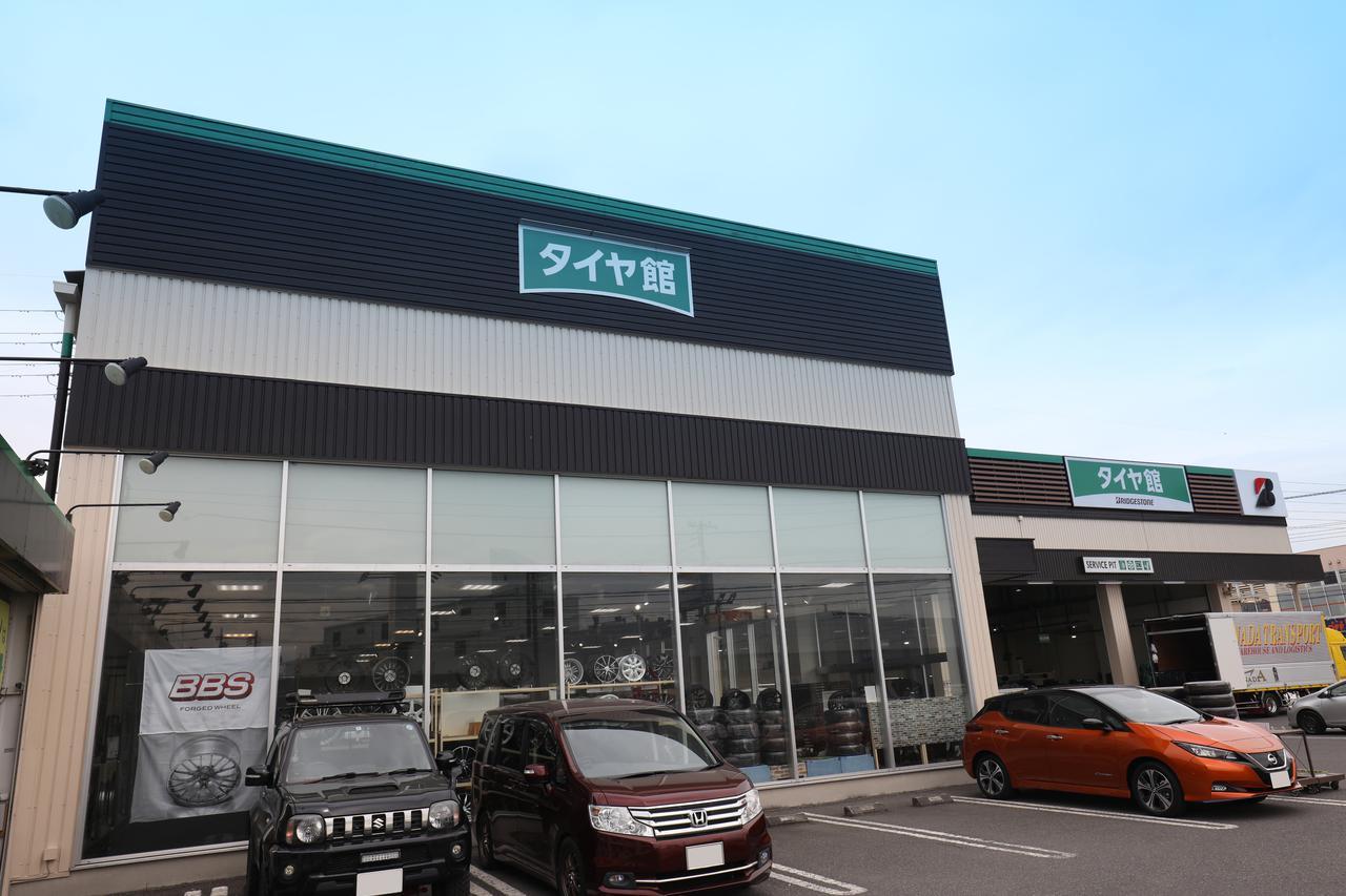 画像: 取材協力:タイヤ館 かわごえ www.taiyakan.co.jp