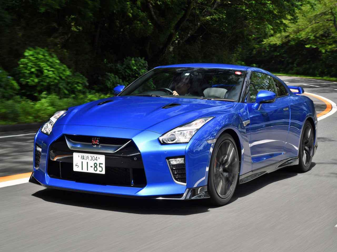 画像: 【ニューモデル写真蔵】日産 GT-R 2020年モデル「妥協することなく速さの質を追求して、さらなる深化を遂げる」 - Webモーターマガジン