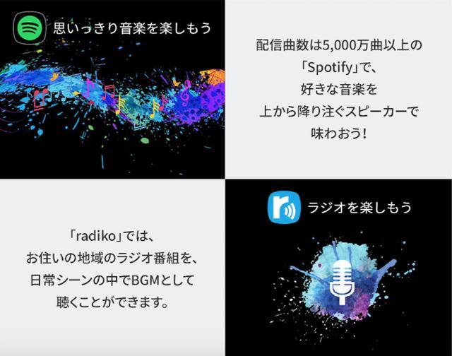 画像7: item.rakuten.co.jp