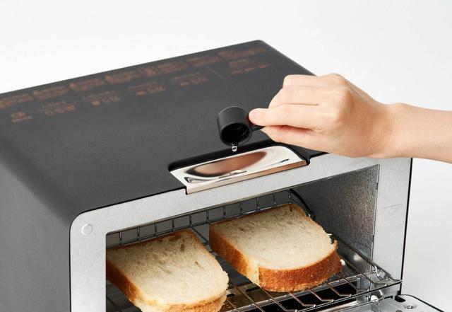 """画像2: バルミューダのトースターが進化!新色&新機能で""""サクふわ""""焼き立てパンを実現"""