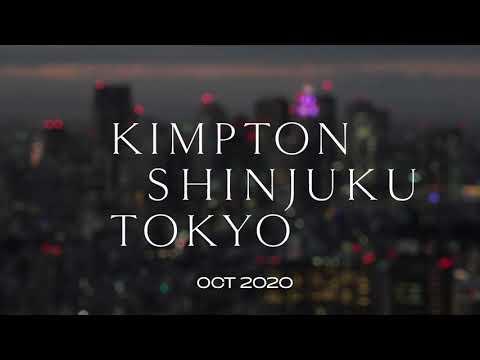 画像: Kimpton Shinjuku Tokyo   キンプトン新宿東京   OPENING IN 2020 youtu.be