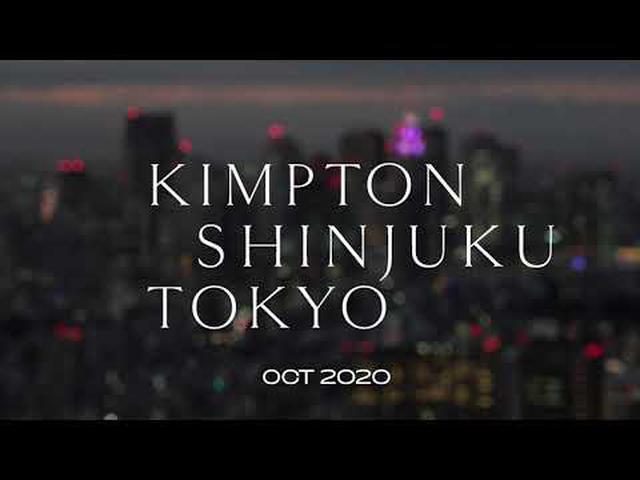 画像: Kimpton Shinjuku Tokyo | キンプトン新宿東京 | OPENING IN 2020 youtu.be