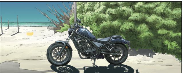 画像1: バイクなら恋だって加速できるさ