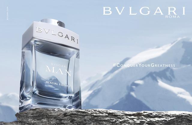 """画像: """"凍り付く山頂の空気""""をイメージした新メンズフレグランス"""