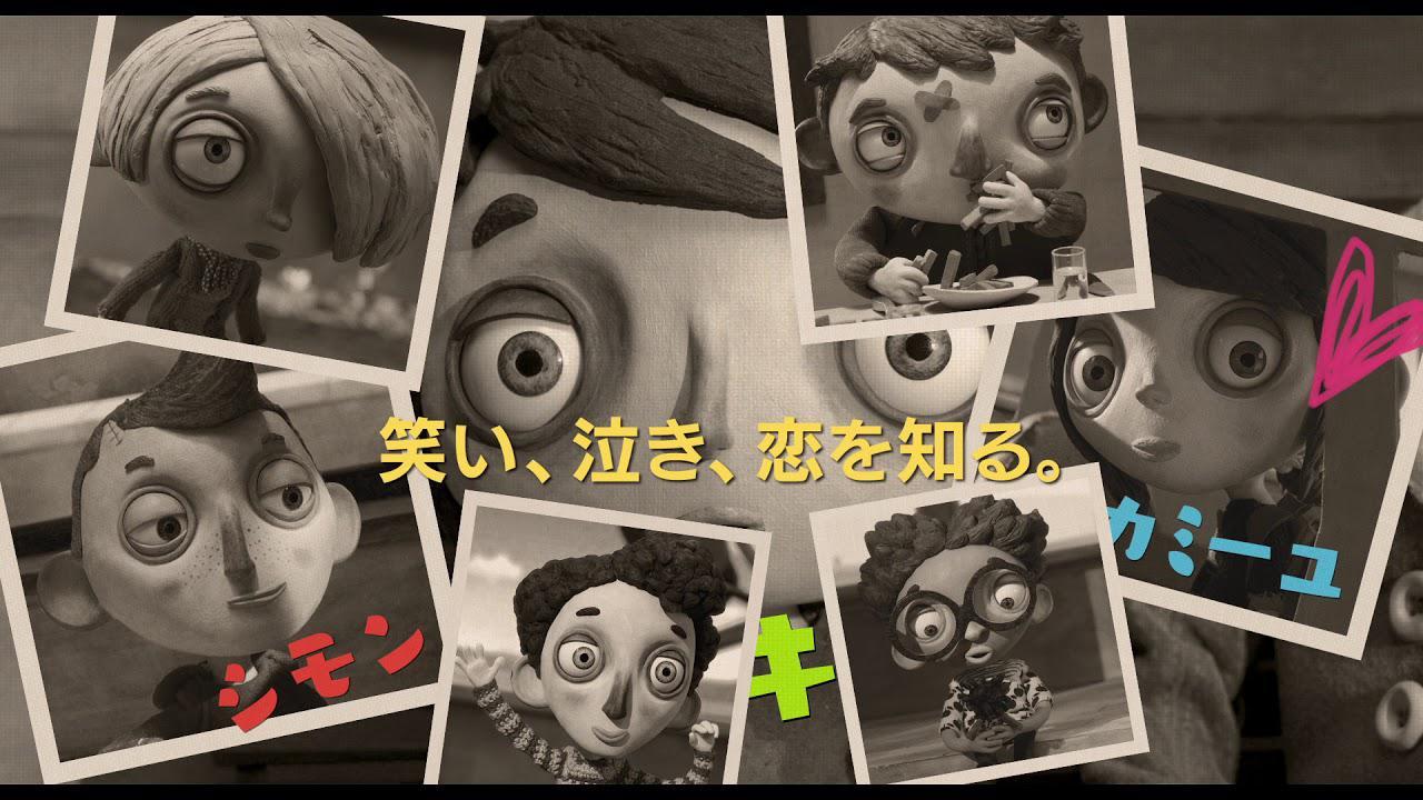 画像: 予告編:日本語吹替版キャスト youtu.be