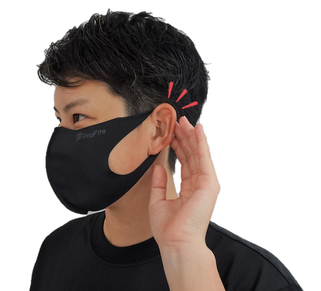画像: 耳が痛くなりにくい