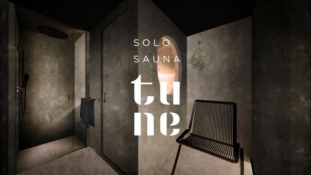 画像1: 今までにない、完全個室サウナ「ソロサウナ tune」
