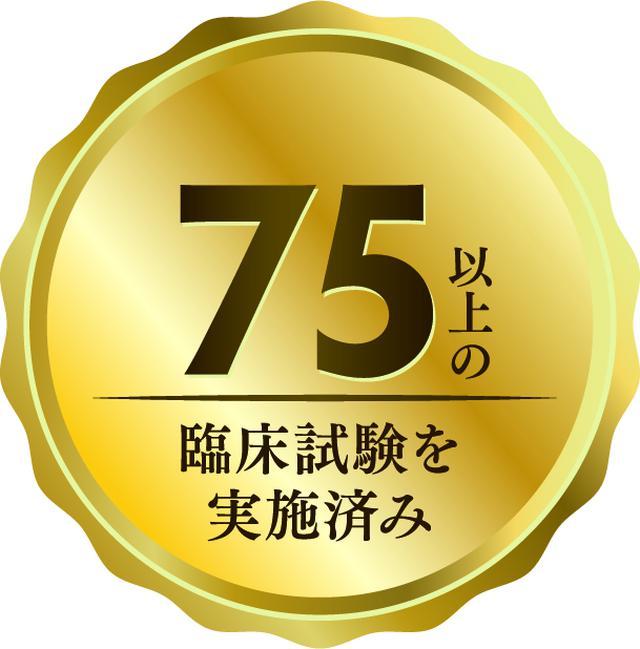 画像13: 世界シェアNo.1ブランド 次世代デンタルフロス『Waterpik』が日本上陸