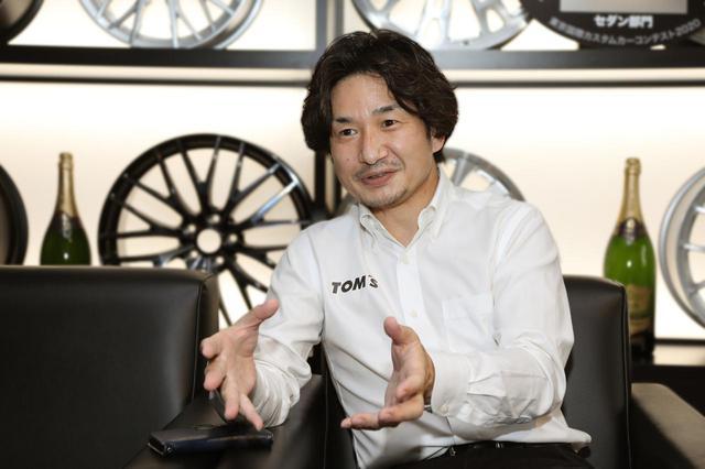 画像: TOM'S マーケティング本部にて本部長を務める神山 裕示さん
