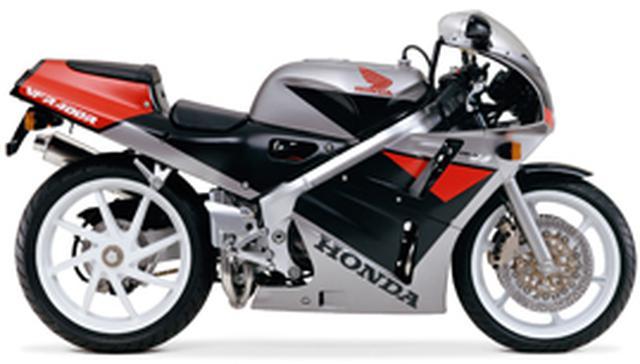 画像: Honda | バイク製品アーカイブ 「VFR400R」