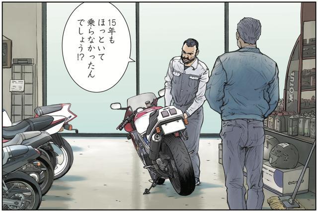 画像1: 私は今でもバイク乗り。