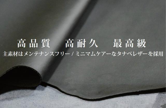 画像: 老舗バッグ専門メーカーが手掛ける新ブランド【HAJIME】