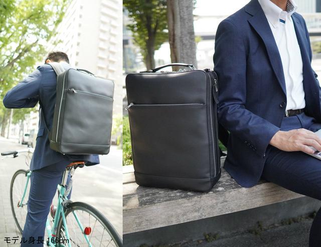 画像3: 創業130年の老舗鞄メーカーより「メンテナンスフリー牛革バックパック」が新登場