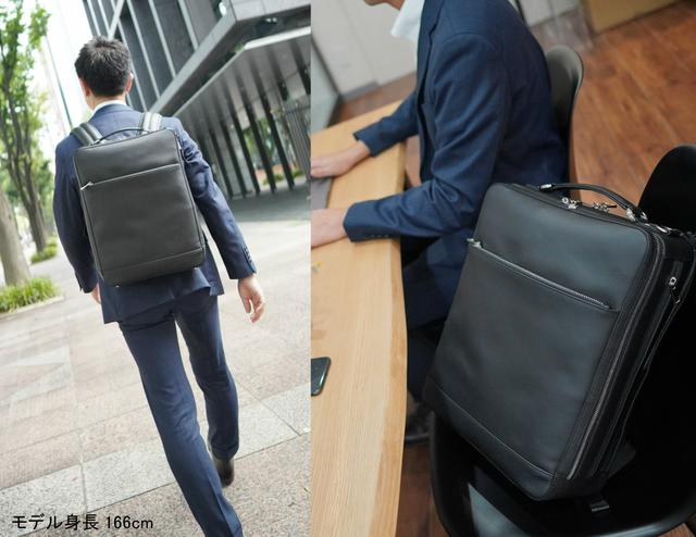 画像1: 創業130年の老舗鞄メーカーより「メンテナンスフリー牛革バックパック」が新登場