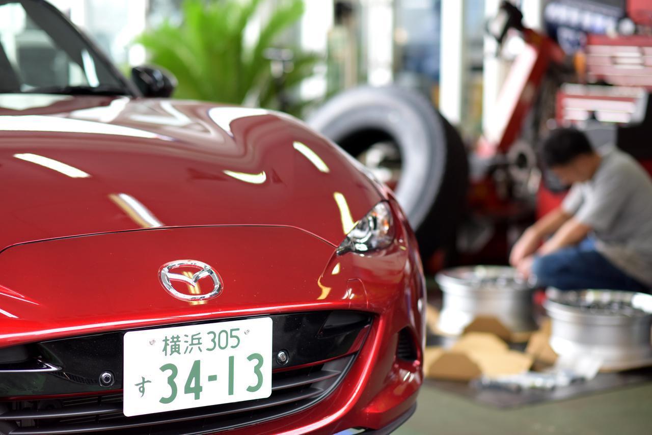 画像: タイヤ&ホイールの交換は、横浜市のプロショップ「河村タイヤ」で行った。 www.y-yokohama.com