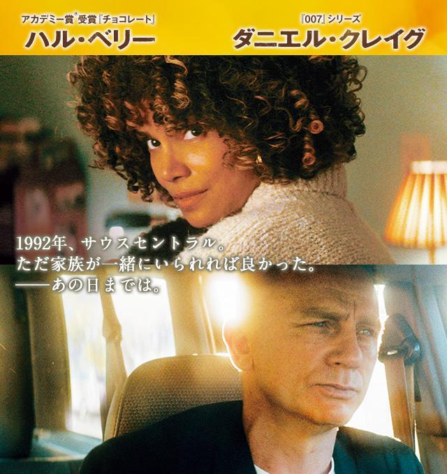 画像: 映画『マイ・サンシャイン』公式サイト