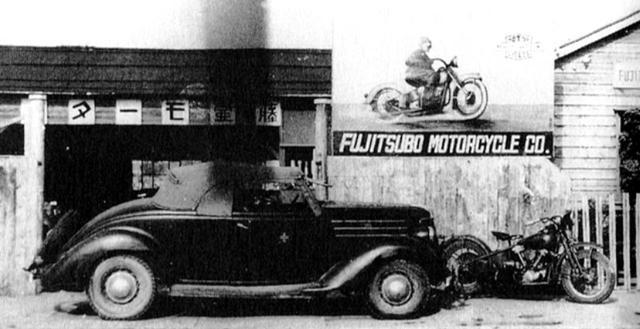 画像: 1933年、創業当時の藤壺モータース