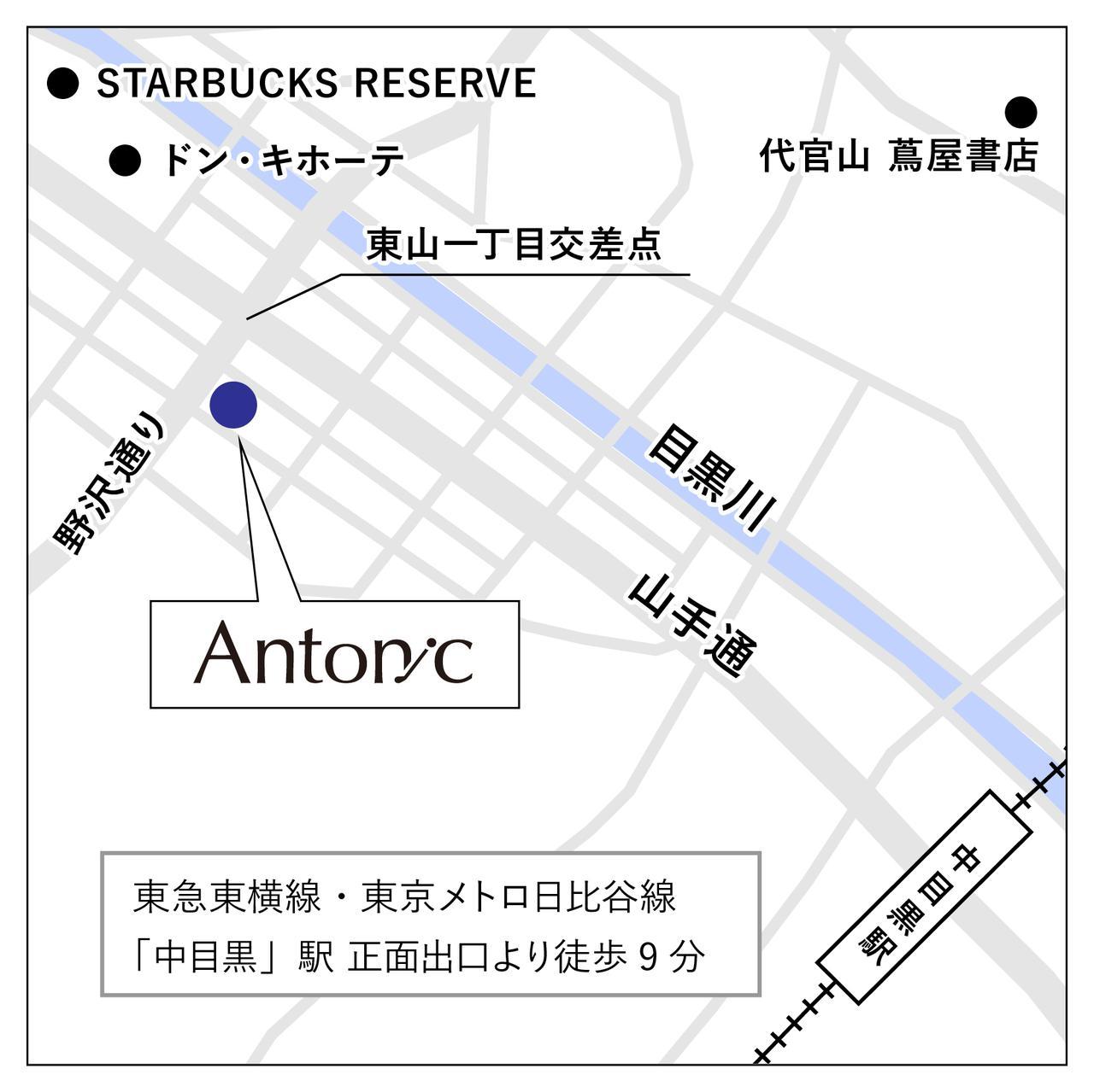 画像5: 日本初!世界のジンが味わえるジントニック専門店『Antonic』がオープン