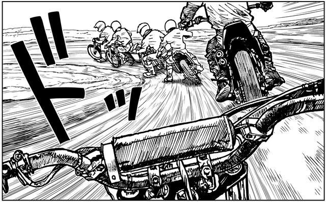 画像2: 男なら走れ〜東本昌平先生『雨はこれから』第61話より