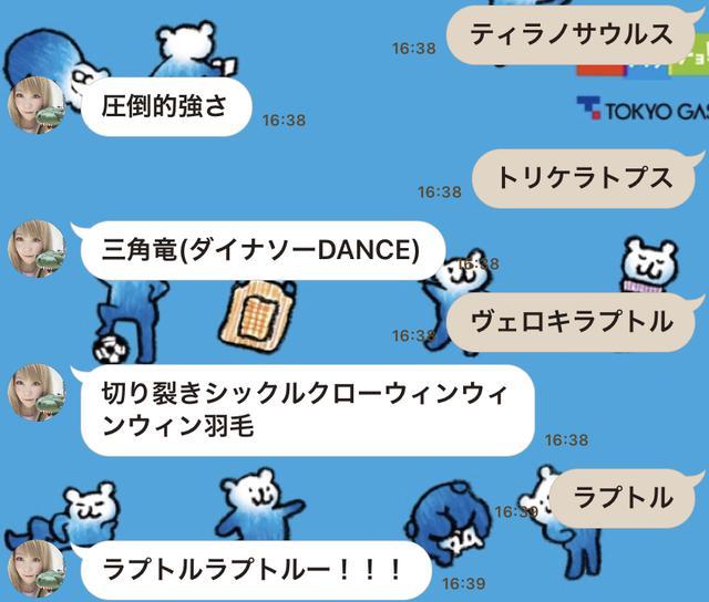 画像: 生田晴香よりお知らせ
