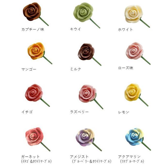 画像2: 想いを届ける薔薇のショコラ「ベルローズ・ボヌール」