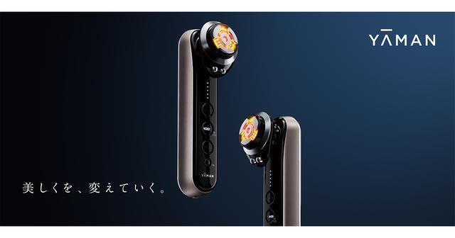 画像: YA-MAN TOKYO JAPAN|美しさを創造する美容機器ブランド|ヤーマン株式会社